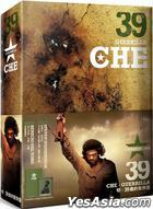 CHE: Guerrilla (DVD) (Taiwan Version)