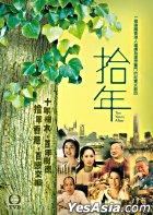 Ten Years After (DVD) (TVB Program)