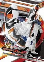 Kamen Rider Fourze (DVD) (Vol.1) (Japan Version)