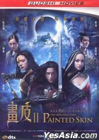 Painted Skin: The Resurrection (2012) (DVD-9) (China Version)