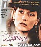 Plenty (VCD) (Hong Kong Version)