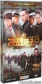 The Hero Of Swallow (HDVD) (Ep. 1-42) (End) (China Version)