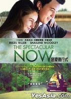 The Spectacular Now (2013) (DVD) (Hong Kong Version)