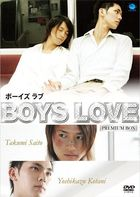 Boys Love (DVD) (Premium Box Edition) (Japan Version)