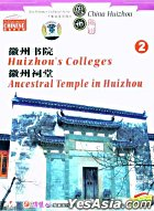 China Huizhou 2 Huizhou's Colleges Ancestral Temple In Huizhou (DVD) (China Version)
