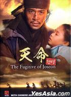 The Fugitive of Joseon (DVD)(Ep. 1-20) (End) (English Subtitled) (KBS TV Drama) (Singapore Version)