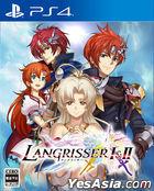 ラングリッサーI&II (通常版) (日本版)