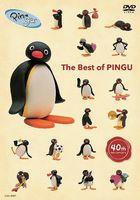 PINGU 40th Anniversary The Best of PINGU (DVD)(Japan Version)