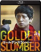 Golden Slumber (2018) (Blu-ray) (Special Collector's Edition) (Japan Version)