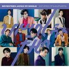 Hitorijanai [Type B] (SINGLE + POSTER) (First Press Limited Edition) (Japan Version)