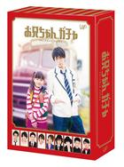 Oniichan, Gacha (DVD) (Deluxe Edition) (First Press Limited Edition)(Japan Version)