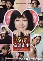 Finding Mr. Destiny (DVD) (Taiwan Version)