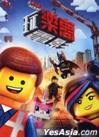 The Lego Movie (2014) (DVD) (Taiwan Version)
