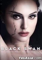 Black Swan (2010) (DVD) (Hong Kong Version)