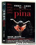 Pina (2011) (DVD) (Taiwan Version)
