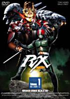 Masked Rider BLACK RX Vol.1 (Japan Version)