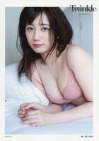 Takahashi Kira First Photobook 'Twinkle'