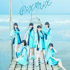 Sono Saki e (Normal Edition) (Japan Version)