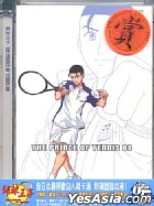 The Prince Of Tennis 08 (Hong Kong Version)