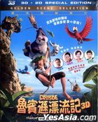 Robinson Crusoe (2016) (Blu-ray) (2D + 3D) (Hong Kong Version)