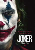 Joker (DVD) (Japan Version)