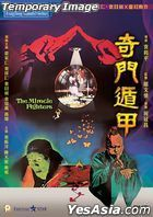 The Miracle Fighters (1982) (Blu-ray) (Hong Kong Version)
