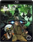 Space Battleship Yamato 2202 Ai no Senshi Tachi Vol.2 (Blu-ray) (Japan Version)