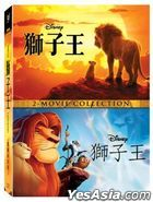 The Lion King (DVD) (2-Movie Collection) (Taiwan Version)