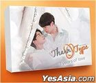 TharnType 2: Seven Years of Love (2020) (USB Drive + Photobook) (Special Boxset) (Ep. 1-13) (Thailand Version)