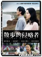 Before We Vanish (2017) (DVD) (Taiwan Version)