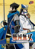 SENGOKU MUSOU 3 (DVD+CD) (First Press Limited Edition)(Japan Version)