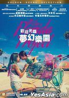 The Florida Project (2017) (Blu-ray) (Hong Kong Version)
