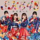 Muishiki no Iro [Type D] (SINGLE+DVD) (Normal Edition) (Japan Version)