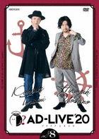 AD-LIVE 2020 Vol.8  (DVD) (Japan Version)