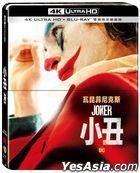 小丑 (2019) (4K Ultra HD + Blu-ray) (Steelbook) (台灣版)