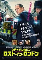 Lost In London (DVD) (Japan Version)