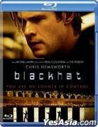 Blackhat (2015) (Blu-ray) (Hong Kong Version)