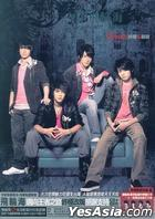 Fahrenheit (Final Collectible Edition) (CD+DVD)