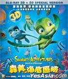 Sammy's Adventures - The Secret Passage (2010) (Blu-ray) (3D + 2D Version) (Hong Kong Version)