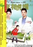Child's Slave (DVD) (End) (Taiwan Version)