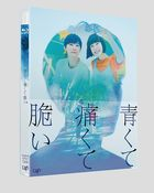 Blue, Painful, and Brittle (Blu-ray) (Special Edition)(Japan Version)
