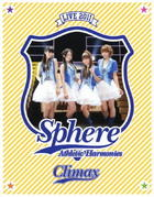 Sphere Live 2011 Athletic Harmonies - Climax Stage - LIVE (Blu-ray)(Japan Version)