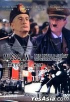 Mussolini - The Untold Story The Central Powers (DVD) (Hong Kong Version)