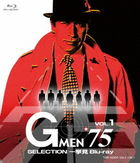 G Men'75 Selection Ikkyomi Blu-ray Vol.1 (Japan Version)