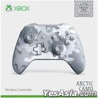 Xbox 无线控制器 (Arctic Camo 特别版) (日本版)