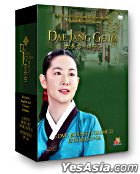 Dae Jang Geum aka:  Jewel in the Palace Volume 2 (MBC TV Series) (US Version)