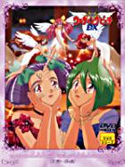 Wedding Peach DX (Japan Version)