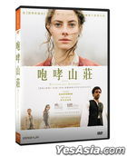 Wuthering Heights (2011) (DVD) (Taiwan Version)