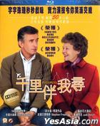 Philomena (2013) (Blu-ray) (Hong Kong Version)