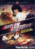 Outlaw Brothers (1990) (DVD) (US Version)